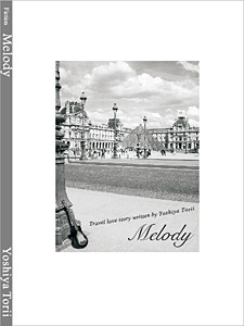 melody_e_new_cover001_225_300